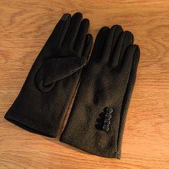 UUZONE - Button-Trim Gloves