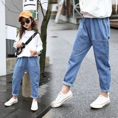 Qin Qin - Kids Straight-Cut Jeans