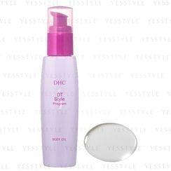 DHC - DT Style Program Body Oil