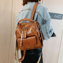 Hase Babe - Faux Leather Mini Backpack