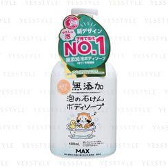 MAX - Additive-Free Foam Soap Body Soap
