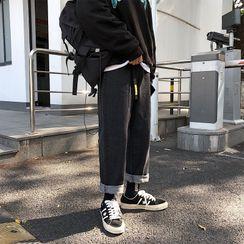 Chuoku - Wide Leg Washed Jeans