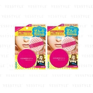 SANA - Covercom Face Powder SPF 50+ PA++++ 10g - 2 Types