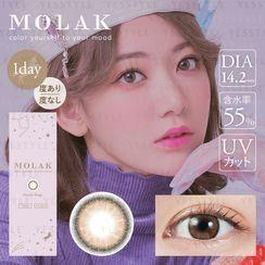 PIA - Molak 日戴型彩色隐形眼镜 淡淡米 10 片