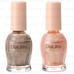 Chantilly - Ducato Look Coat Nail Color - 2 Types
