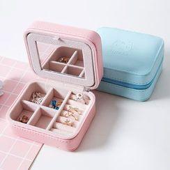 Home Simply - 便攜式首飾收納盒