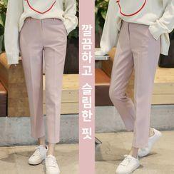 JUSTONE - Cropped Straight-Cut Dress Pants
