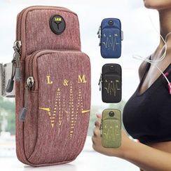 Oncea - 运动手机手臂包