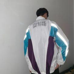Cowpow - Color Block Lettering Zip Jacket
