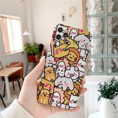Witheart - Animal Print Phone Case - iPhone 12 Pro Max / 12 Pro / 12 / 11 Pro Max / 11 Pro / 11 / SE / XS Max / XS / XR / X / SE 2 / 8 / 8 Plus / 7 / 7 Plus