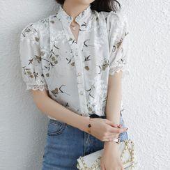 Arumon - Short-Sleeve Ruffle-Trim Floral Print Blouse