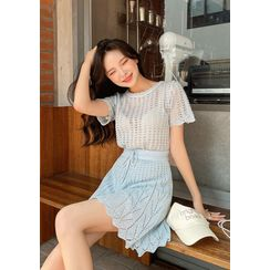 chuu - Scalloped Pointelle-Knit Top