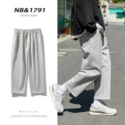 Breeson - Cropped Wide Leg Sweatpants