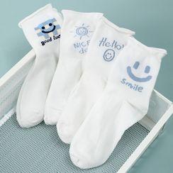 Nikkocampus - Crew Socks Set