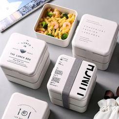 Kawa Simaya - Lettering Divided Lunch Box