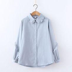 Aigan - Frill Trim Shirt