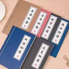 Eteum - Chinese Characters String Medium Notebook