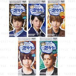 Kao - Men's Liese Prettia Hair Color - 7 Types