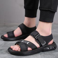 Kayne H - Adhesive Strap Platform Sandals