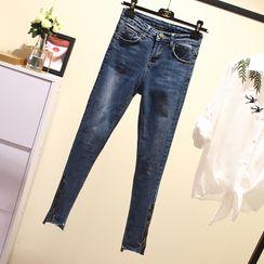Sugar Town - Zip Skinny Jeans