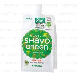 SARAYA - Shavo Green Liquid Hand Soap Refill
