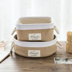 MyHome - Straw Storage Basket