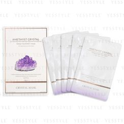 Crystal Mask - Amethyst Crystal Deep Hydration Mask Set