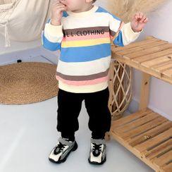 MOM Kiss - Kids Set: Striped Lettering Pullover + Cropped Harem Pants
