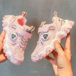 Cool Kid - Kids Color Panel Sneakers