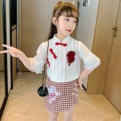 Qin Qin - 小童套裝: 中袖中式領襯衫 + 格子迷你裙