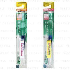 Sunstar - Gum Pro Care Toothbrush 1 pc - 2 Types