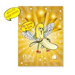 no:hj - Banaman SSUL Mask Pack Honey 1pc