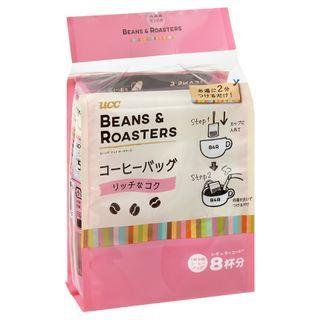 UCC - Beans & Roasters Coffee Bag Rich 7g x8