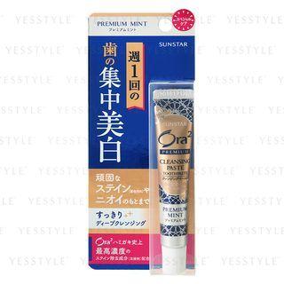 Sunstar - Ora2 Premium Cleansing Toothpaste 17g