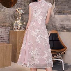 Luxury Style - Flower Embroidered Cap-Sleeve A-Line Qipao