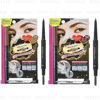 ISEHAN - Kiss Me Heavy Rotation Gel Eyebrow Liner - 2 Types