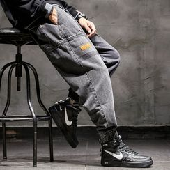 Rampo - Cargo Jogger Jeans