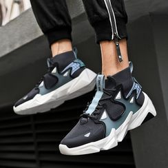 Auxen - Chunky Lace Up Sneakers