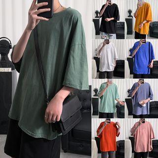 Besto - Plain Short-Sleeve T-Shirt