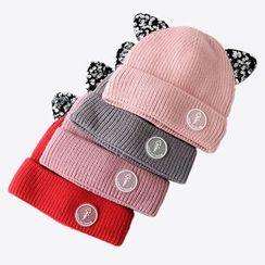 Meridion - Kids Cat Ear Knit Beanie