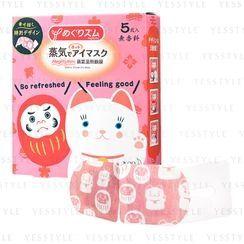Kao - MegRhythm Steam Eye Mask Daruma Edition 5 pcs