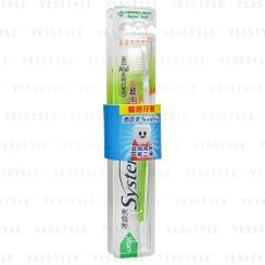 LION - Systema Compact Head Toothbrush
