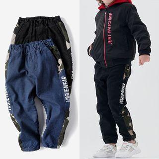 Happy Go Lucky - Kids Lettering Camo Print Sweatpants