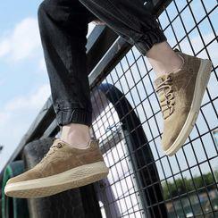 Vilash - Suede Athletic Sneakers