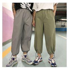 Koiyua - Plain Harem Pants