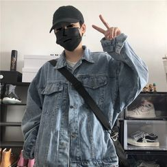 Koiyua - Denim Jacket
