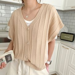 NANING9 - Buttoned Cable-Knit Vest
