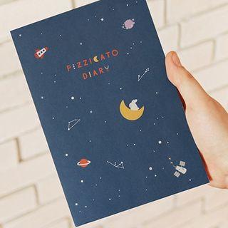 BABOSARANG - illustration Diary (S)