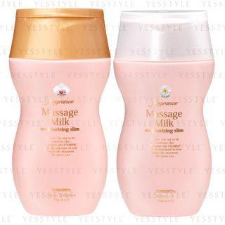 Fernanda - Fragrance Massage Milk 180g - 4 Types