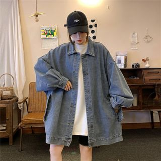 Fabricino - Washed Denim Jacket
